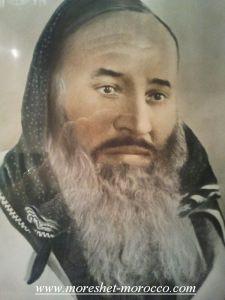 רבי משה אליהו בן חמו