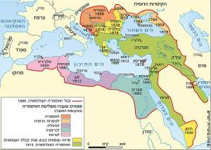 האימפריה העותמאנית במאה ה-19