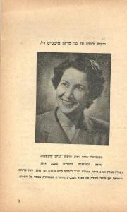 זעקת יהודי מרוקו 1