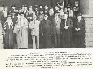 מועצת הרבנים -אסיפה השנייה