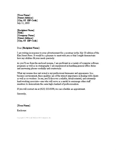 Doc.#8491099: Resume For School Secretary – School Secretary