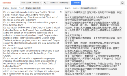 Use Google Translate to Break Down Language Barriers… in Church