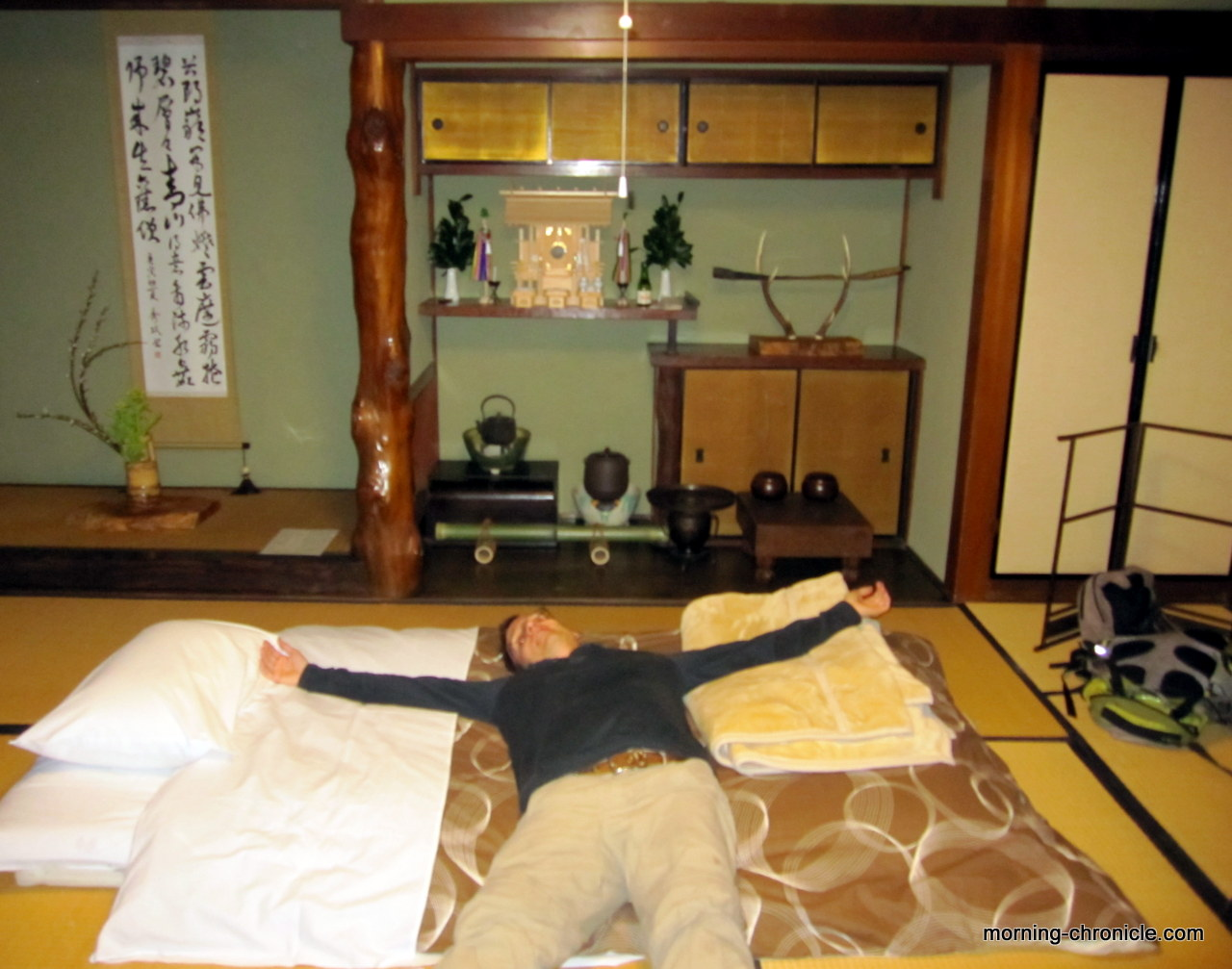 Chambre Japon Nara Avec Miho Morning Chronicle