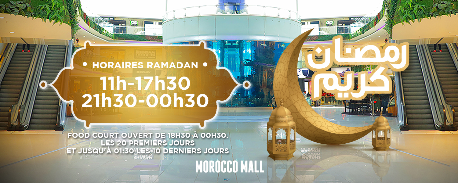 Casa Decoration Magasin Bienvenue Au Morocco Mall