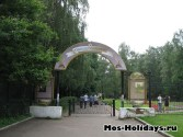 Парк - усадьба Кузьминки