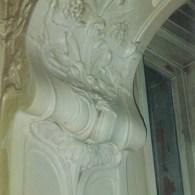 Кронштейн арки эркера кабинета. Декор близок франко-бельгийскому Ар Нуво