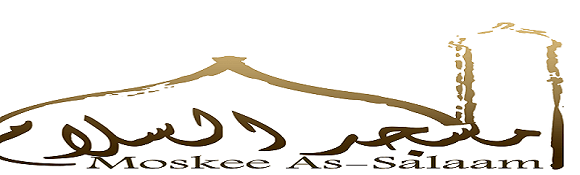 As-Salaam Logo