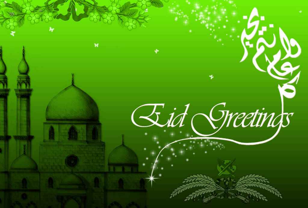 Islamic Quotes In Tamil Wallpapers Eid Ul Fitr And Eid Ul Adha Festival Celebration In India