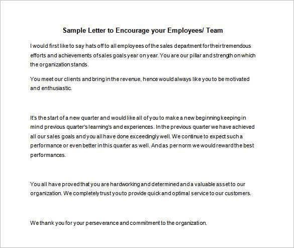 Sample of Motivation Letter For Employees Motivation Letter