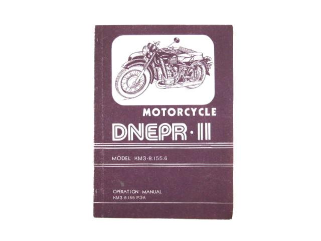 Dnepr-11 Operation Manual (EN) - operation manual