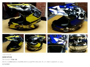 SHOEI VFX-W Helmet Wrapping Design