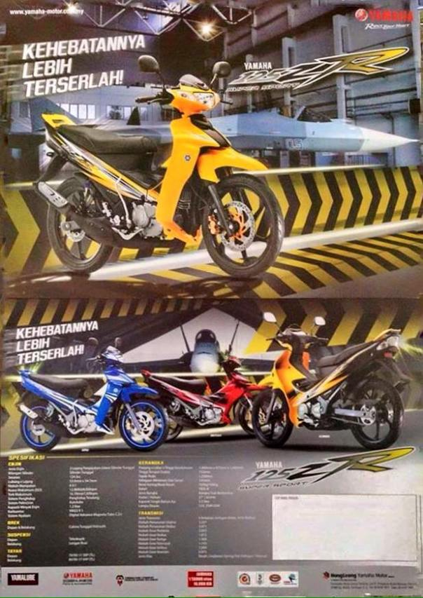 Yamaha-125ZR-Yellow-Kuning