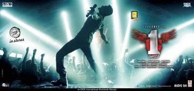 Picture 632238   Mahesh Babu's One Nenokkadine Audio Wallpapers HD   New Movie Posters