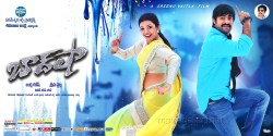 Kajal Agarwal, Jr.NTR in Baadshah Movie Latest Wallpapers [ Gallery ...