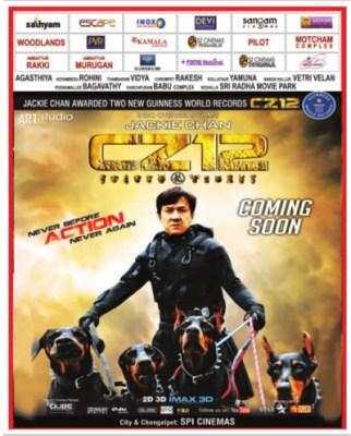 Jackie Chan CZ12 Tamil Movie Posters [ Gallery View ]