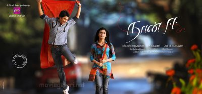 Picture 224357 | Nani,Samantha in Naan Ee Wallpapers | New Movie Posters