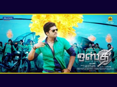 Krishnam Vande Jagadgurum Movie Free Download Sites - puterco-mp3