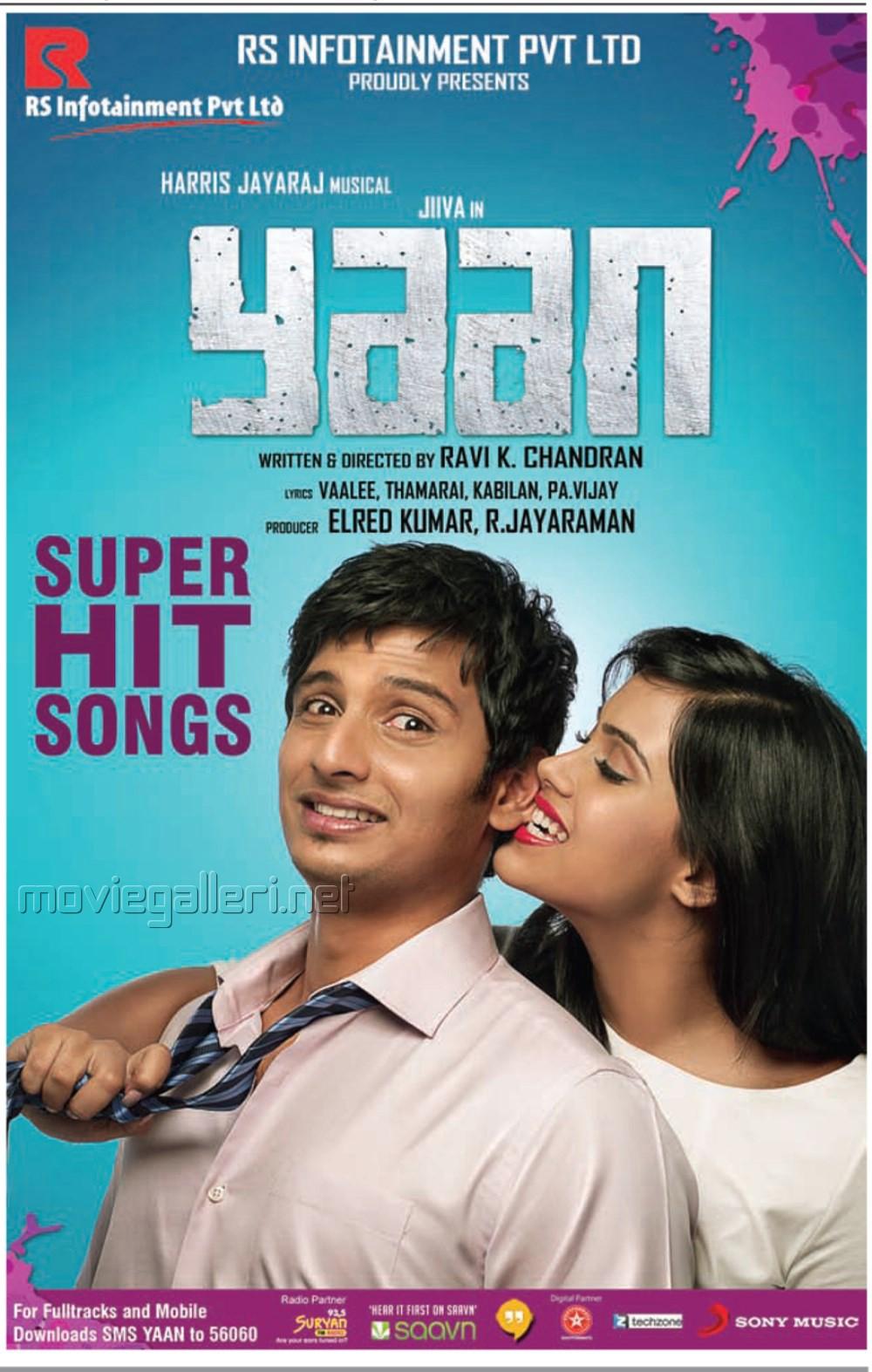 Jeeva Tamil Movie Songs Free Download 2014 - LTT