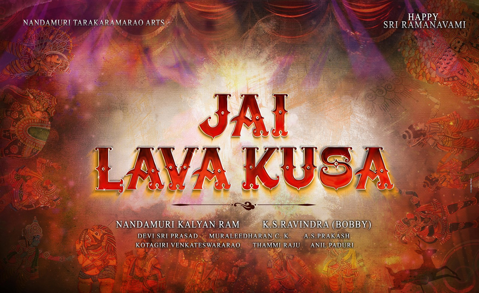 Jr Ntr Hd Wallpapers Jr Ntr S Jai Lava Kusa Movie Sriramanavami Wishes