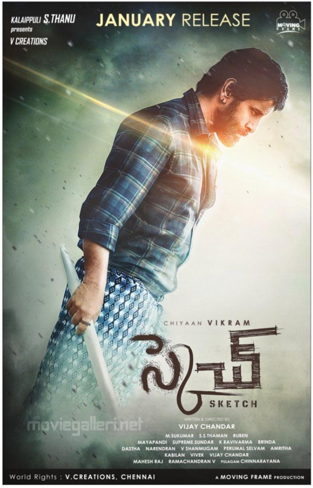 Vijay Cute Wallpapers Tamanna Vikram Sketch Movie January Release Poster New