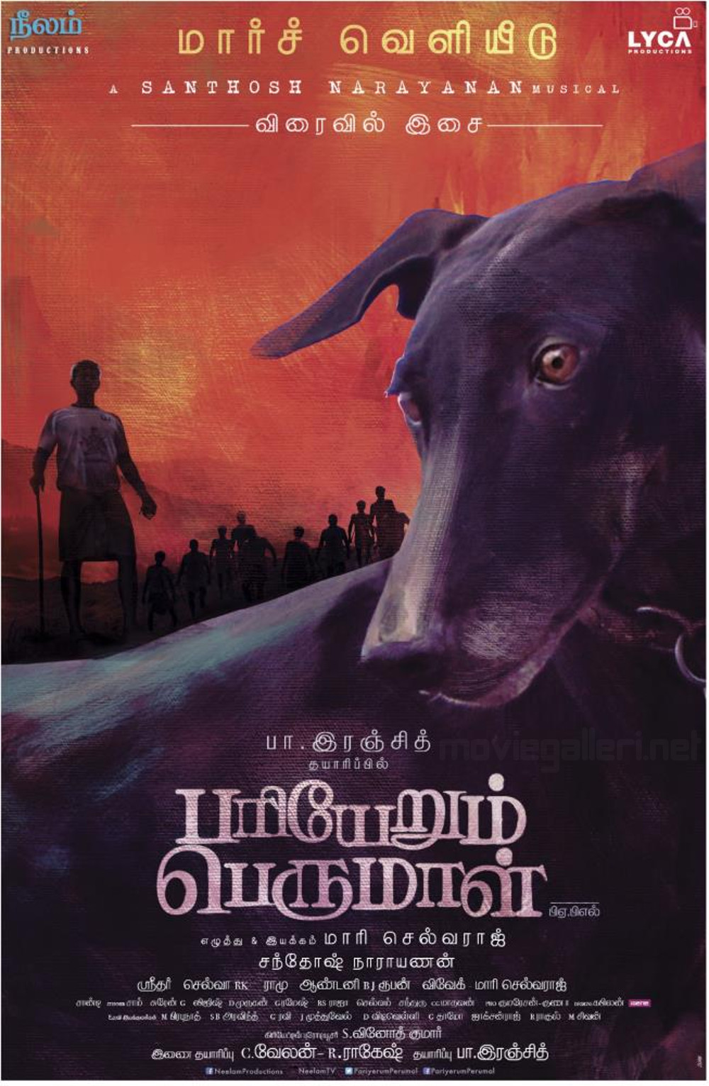 Rajinikanth Hd Wallpapers Pariyerum Perumal First Look Posters New Movie Posters