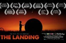 The Landing (2014)