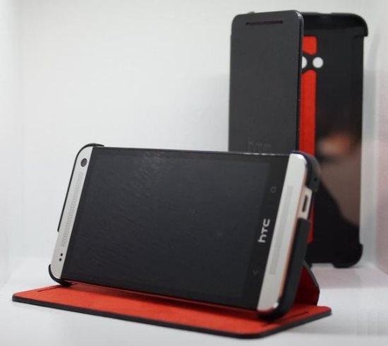 Últimas tendencias en fundas HTC One
