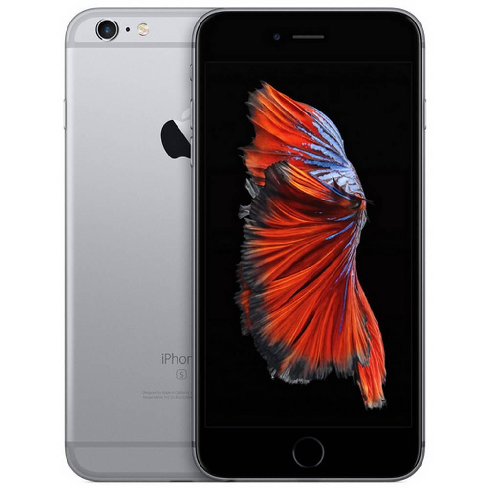 Movileslibres Iphone 6s 32gb Gris Libre