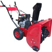 Amerisun/PowerSmart DB7651 24 in 208 cc 2-stage Snow Blower (2013 Model) Review