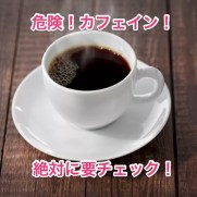 130107ECcoffee_jpg__610×410_