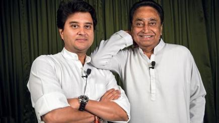 jyotiraditya-scindia-is-frontrunner-in-mp-congress-president-mplive