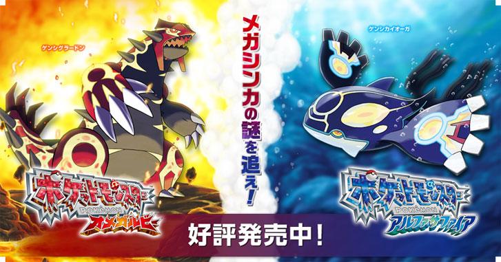 Pokemon ORAS/XY/BW 神奇寶貝終極紅寶石始源藍寶石/XY/黑白遊戲資料網站 | MPokemon