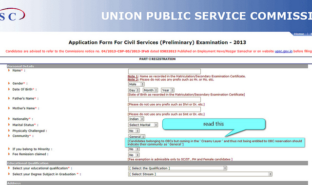 DoPT clarifies on the Age/Attempt relaxation in the UPSC Civil