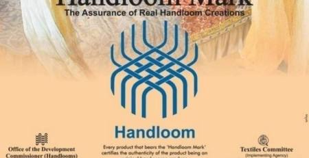 Handloom Mark India textile ministry