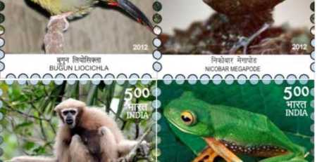 Stamps Biodiversity related