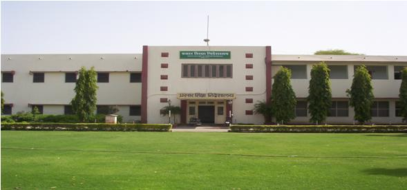 Maharana Pratap University Of Agriculture And Technology - Home Science College Udaipur