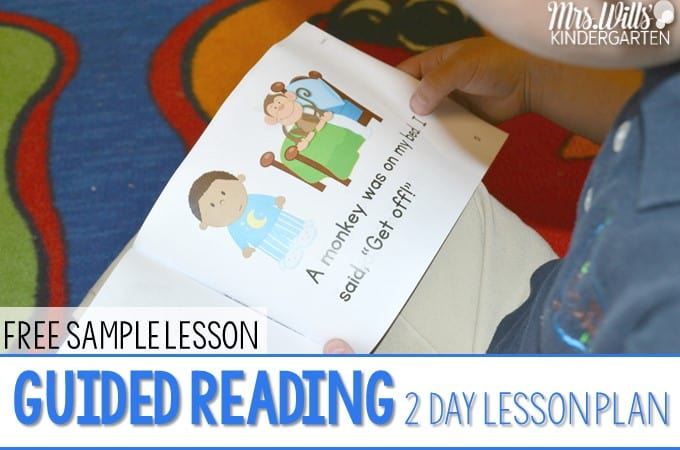 Guided Reading 2 Day Lesson Plans - word lesson plans