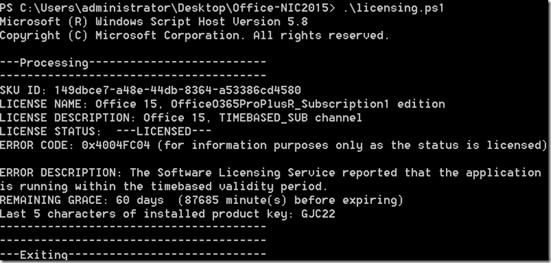 cdviewer.exe application error citrix