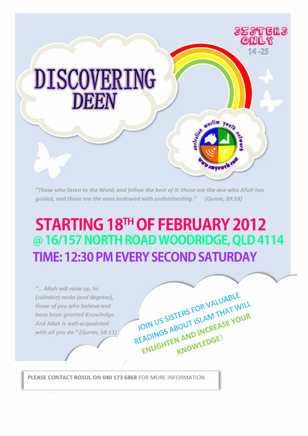 Discovering Deen for Young Muslim Sisters
