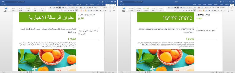 Поддержка новых языков в Office для Mac