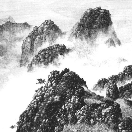 1998, Ink on Xuan Paper, 10⅜ x 18⅞in; 26½ x 48cm