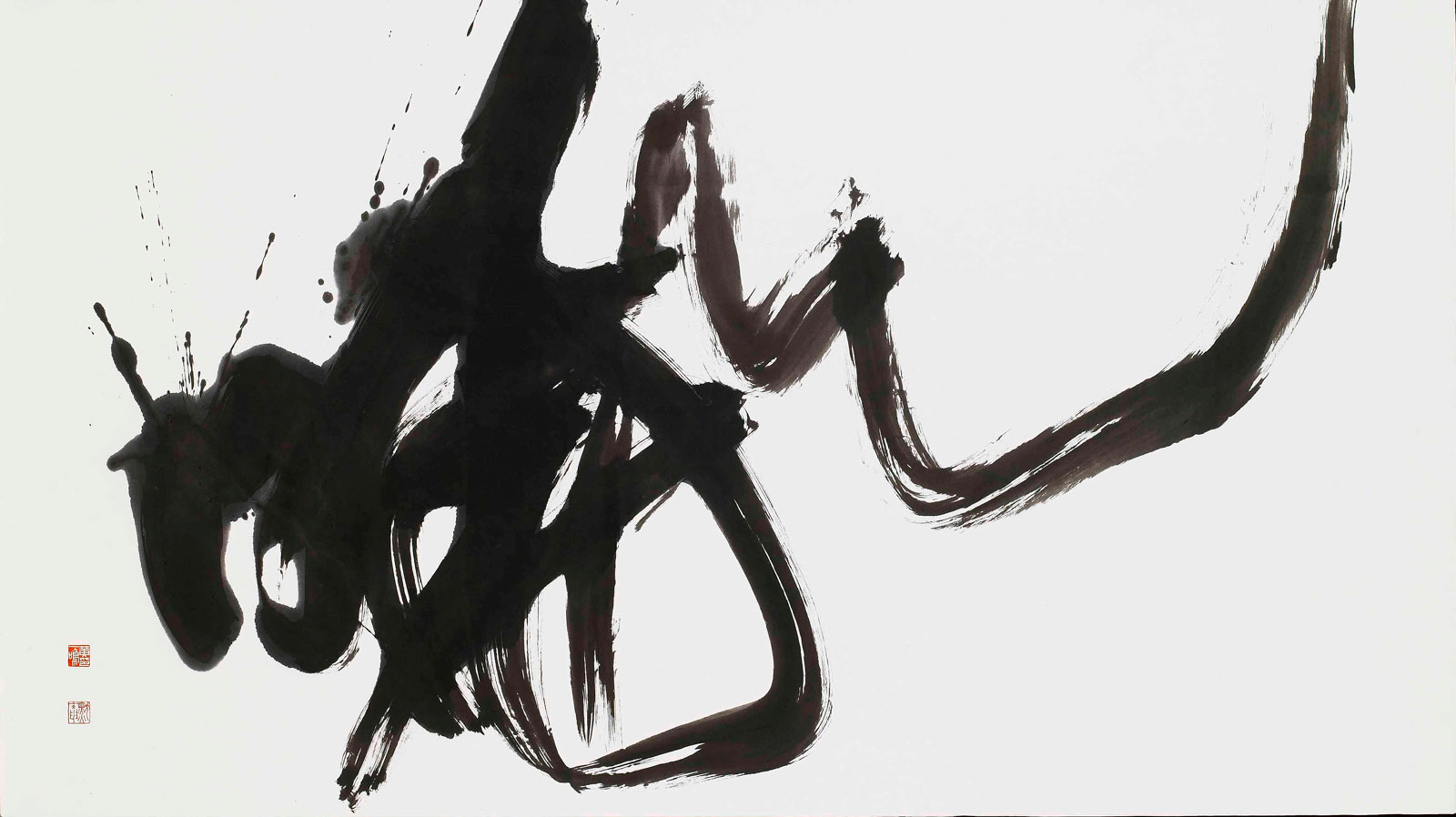 2009, cursive script, ink on xuan paper, 24.75 x 35.5 inches