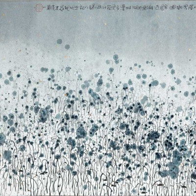 1996, ink on xuan paper, 26 x 52 inches