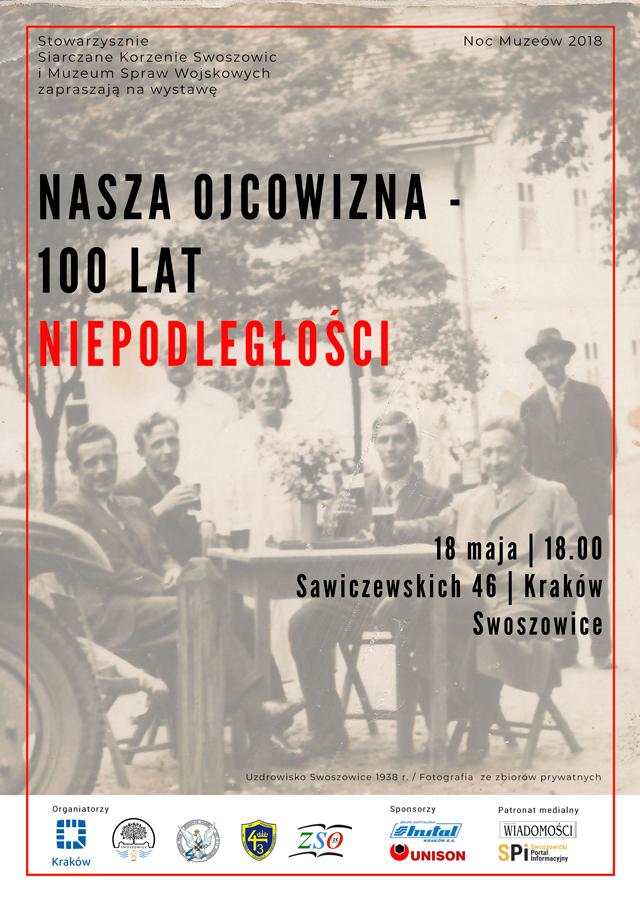 Plakat-Noc-Muzeów-2018-w-MSWojsk
