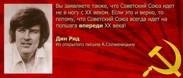 СССР глазами простого человека