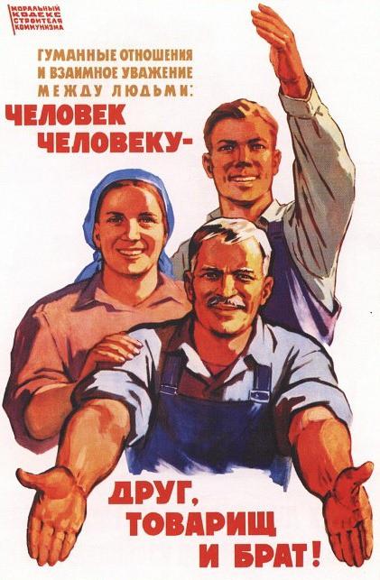 Отпустите меня в СССР ностальгия, ссср
