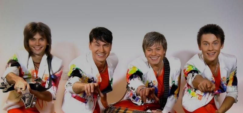 Группа «На-на» звезды, фанаты