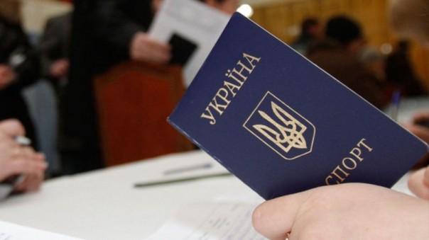 Политика Украины: гражданство за деньги