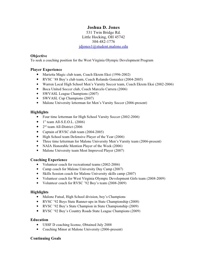 youth coach resume template