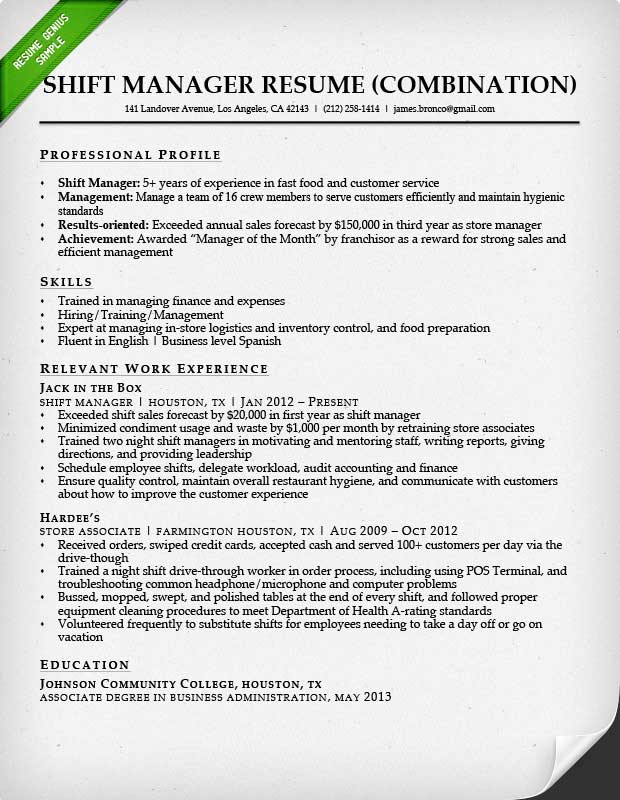 combination style resume samples
